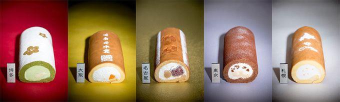 """""""堂島ロール""""のモンシェール(Mon cher)から、日本の5大都市をイメージした「ご当地ロール」が、2017年4月28日(金)から5月31日(水)まで地域・期間限定で発売される。(左)札幌限定「ミ..."""