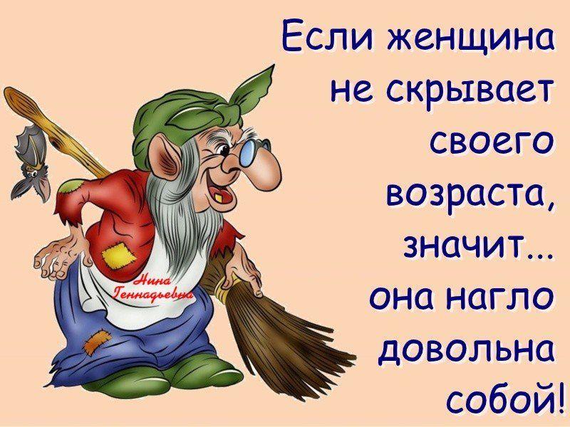 Открытки приколы про старость, картинки узбеков