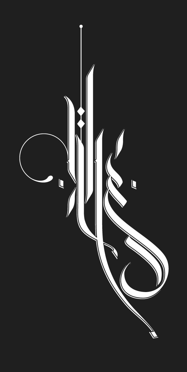 HOPE/LIES by ROAN , via Behance #typography #lettering #arabic