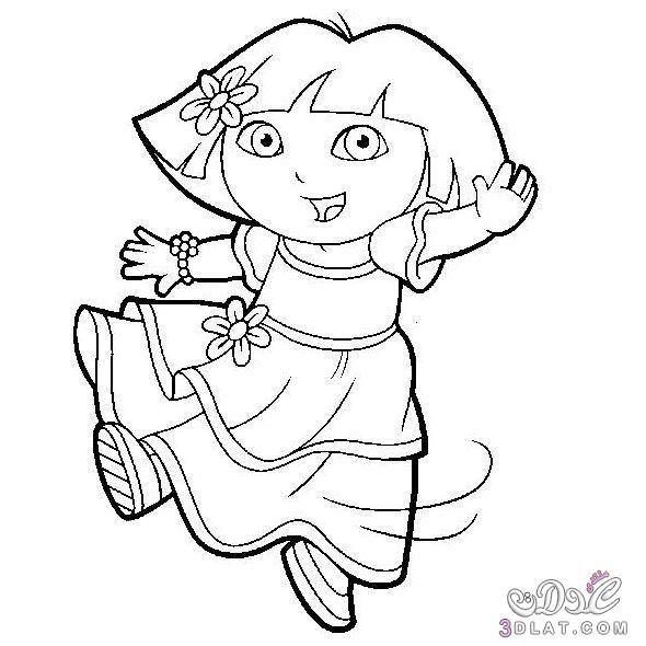 رسومات دورا للتلوين اجمل رسومات للتلوين رسومات دورا جميلة للتلوين Dora Coloring Cartoon Coloring Pages Free Coloring Pages
