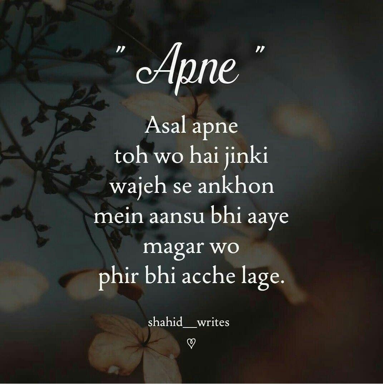 Hindi Quotes, Urdu