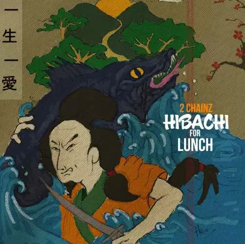 Listen and Download Hibachi for Lunch (EP) from 123Music | Music | 2