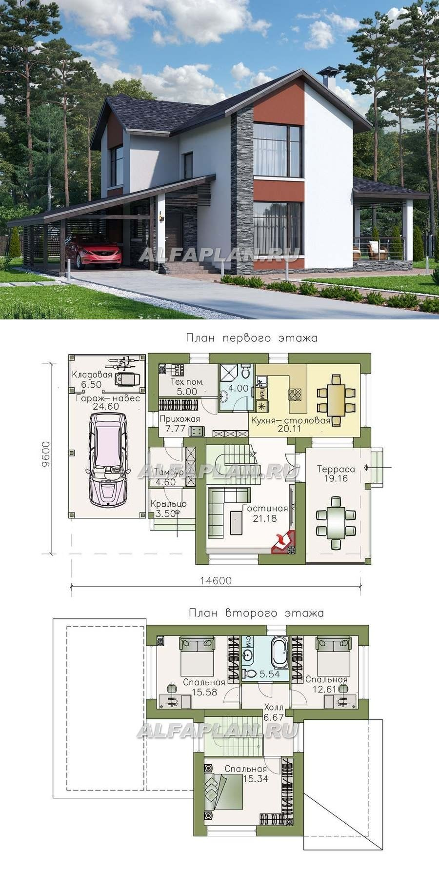 alfaplan also minimalist houses design have big open locations along with rh pinterest