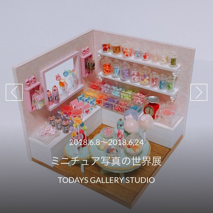 DOLLS HOUSE = KIT-KAT display box