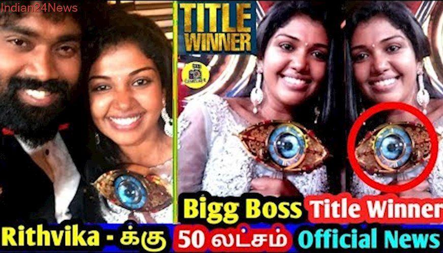 Riythvika declared Title winner of Bigg Boss Season 2