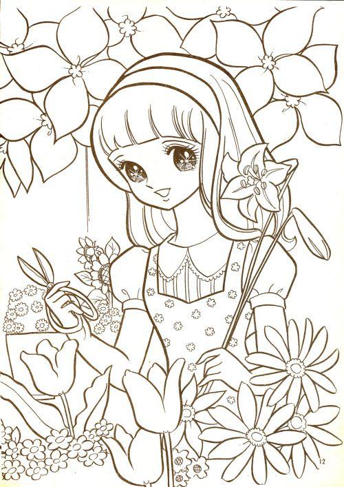 Aeromachia Shojo Manga No Memory Hi Loreface Manga Coloring Book Vintage Coloring Books Coloring Books