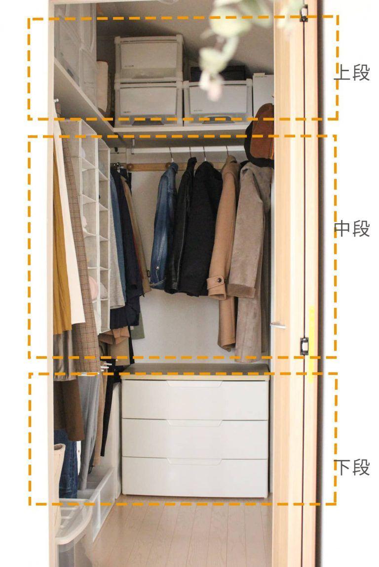 スキマなく収納したい クローゼットの 上段 下段 を効率よく使うワザ クローゼット 収納 日本のベッドルーム クローゼット