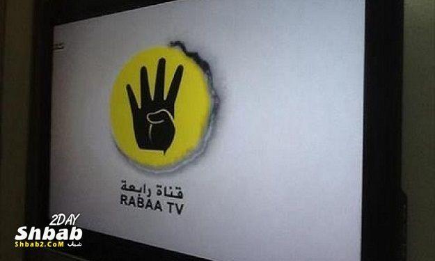 تردد قناة رابعة العدوية على النايل سات 2014 تردد قناة رابعة 2014