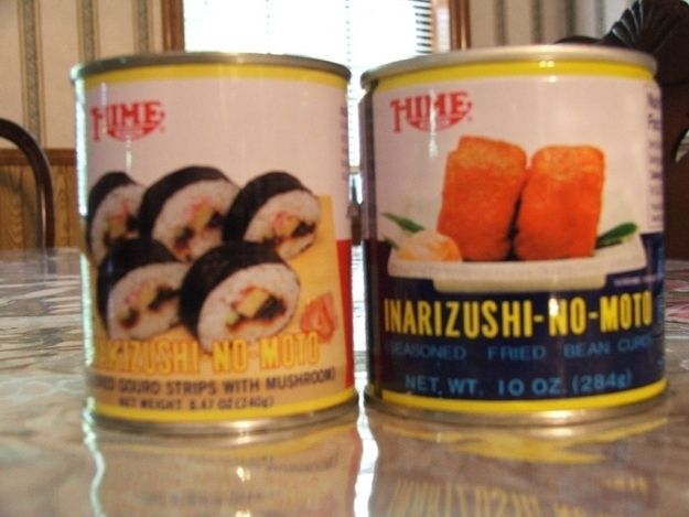 Weird Food In A Can 5