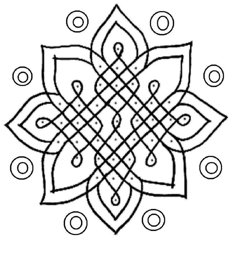 rangoli coloring pages for diwali pictures | Diwali Craft - Rangoli design coloring printable Page for ...