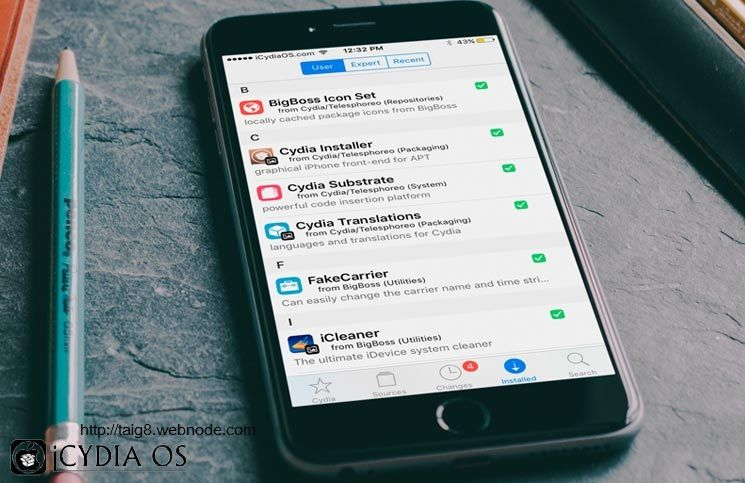 how to customize iphone using cydia