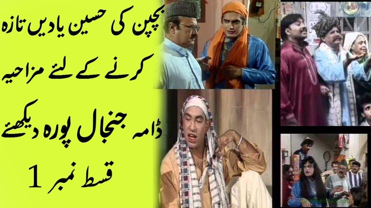 All pakistani dramas pakistani dramas drama best dramas