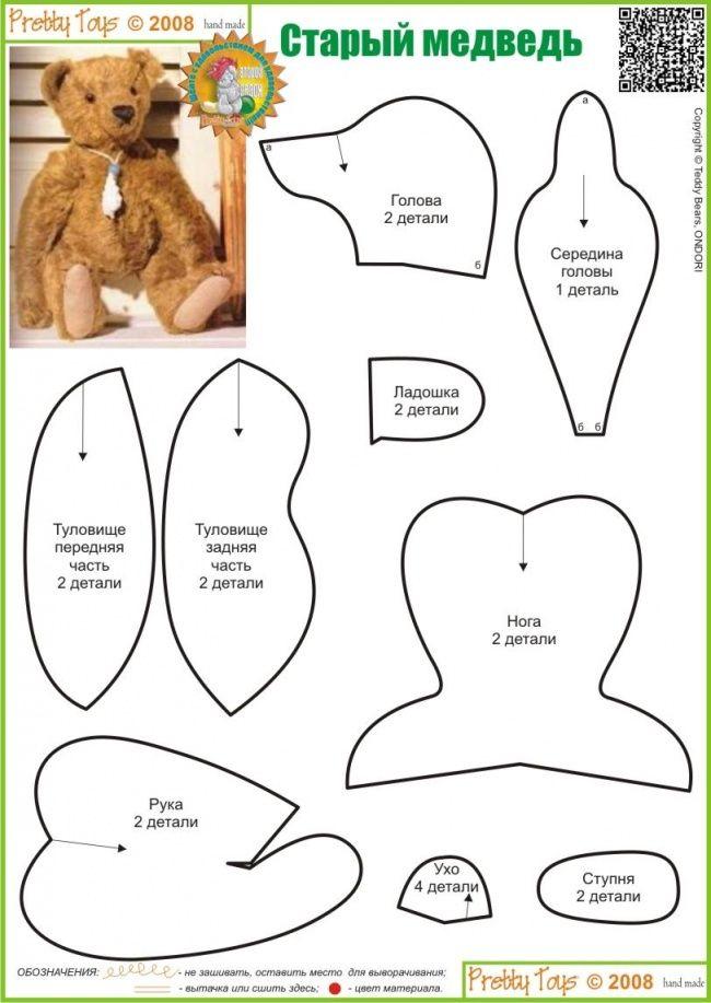 Старый медведь | Teddy Bear Patterns | Pinterest | Muñecos navideños ...