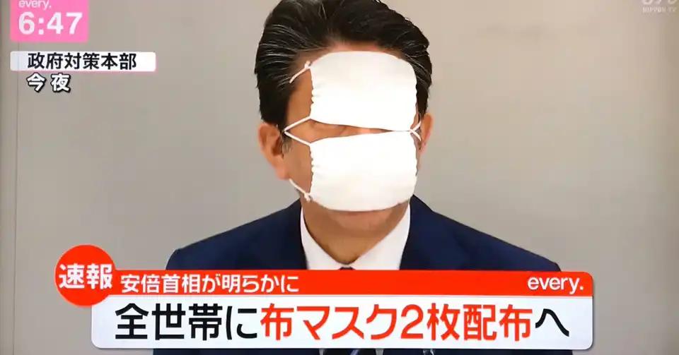 マスク イラスト あべの