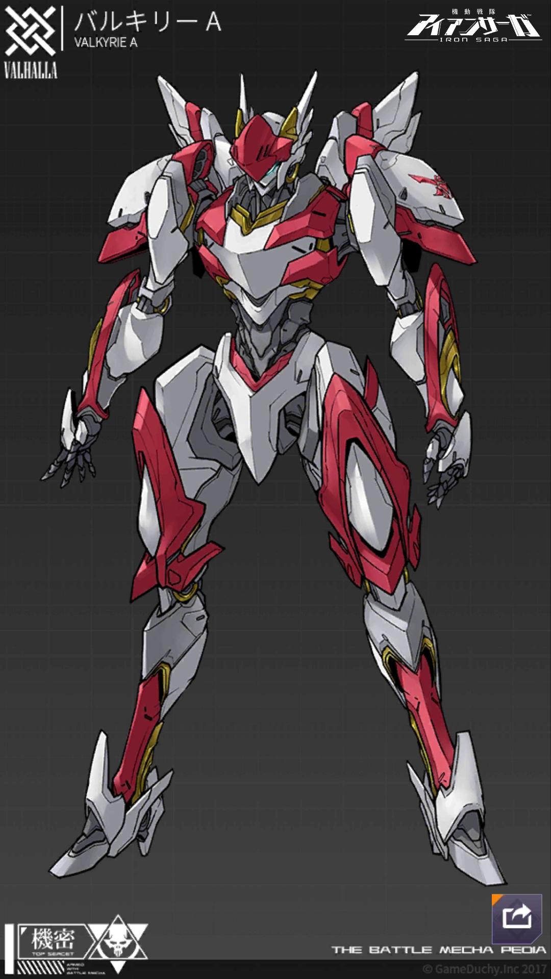 アイアンサーガ バルキリーA Mecha suit, Mecha anime, Gundam art