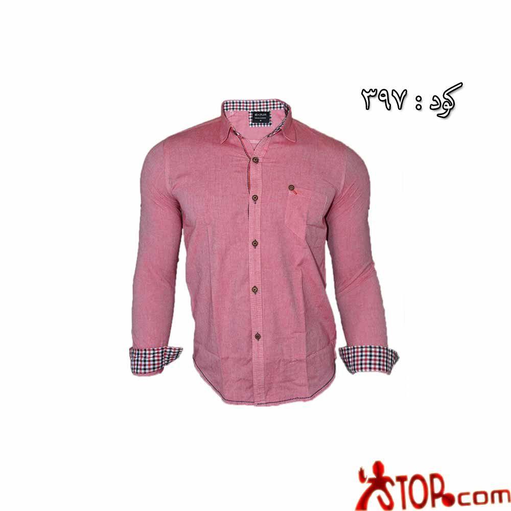 قميص رجالى قطن مغسول بطيخى فى الاسكندرية متجر ستوب للملابس الرجالى Mens Tops Shirts Tops