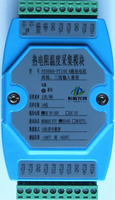 45.00$  Buy now - http://aliep2.shopchina.info/1/go.php?t=32803710648 - Temperature collector, PT100 / PT1000 / CU50 / CU100 arbitrary choice, 6-way acquisition module, RS485 output,free test software  #magazineonlinewebsite