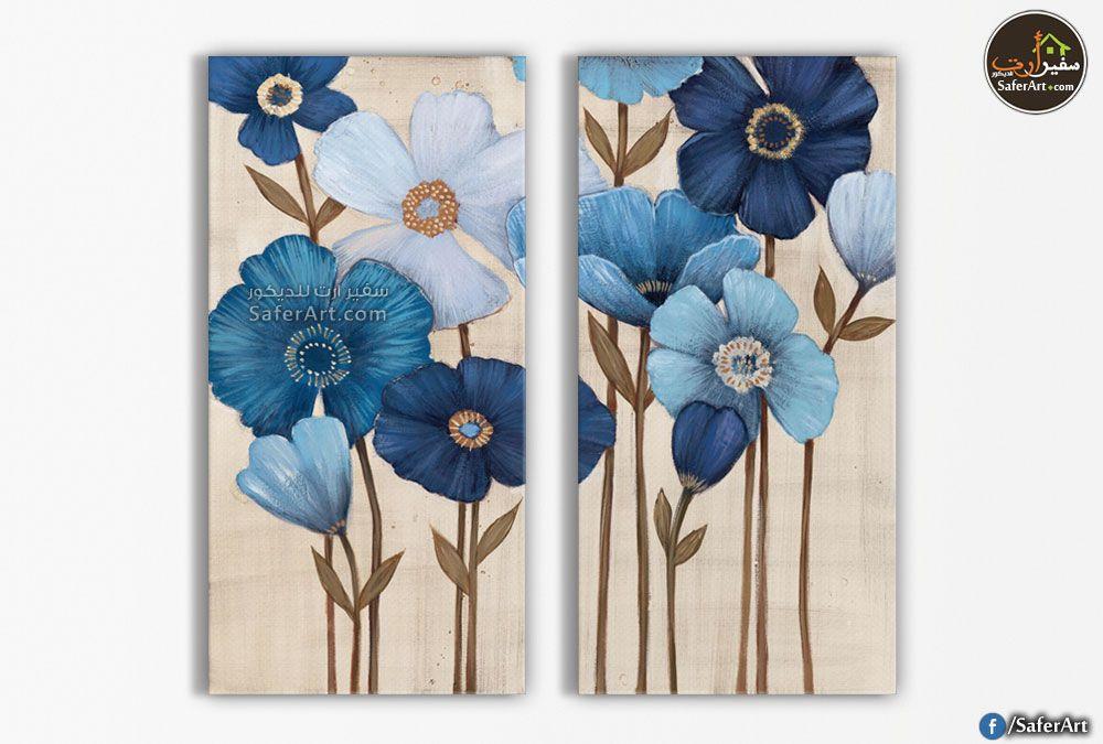 لوحه مودرن زهور تركواز سفير ارت للديكور Blue Flowers Flowers Blue