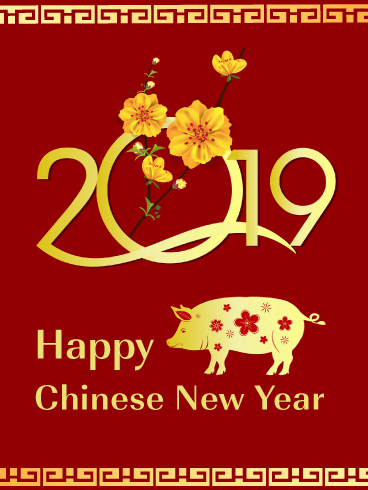 Birthday Greeting Cards By Davia Free Ecards Via Email And Facebook Chinese New Year Card Chinese New Year Greeting Lunar New Year Greetings
