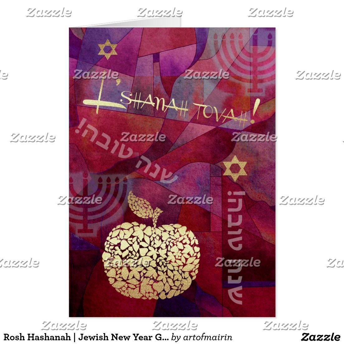 Rosh hashanah jewish new year greeting cards rosh hashanah rosh hashanah jewish new year greeting cards kristyandbryce Choice Image