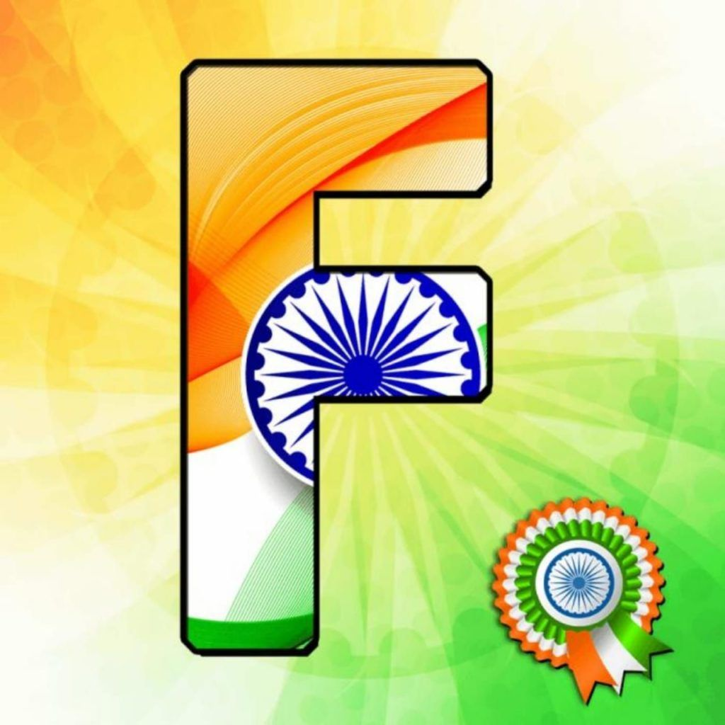 Alphabet Tiranga Image Letter Name Tiranga Images For Whatsapp Dp Alphabet Images Indian Flag Wallpaper Independence Day Theme