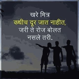 Pin By Mangesh Kapure On It S Me Life Quotes Pictures Daily