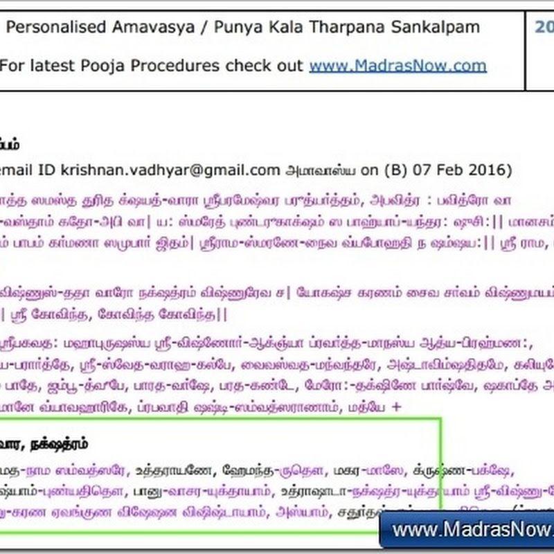 Ammco bus : Tharpanam sankalpam 2019 20