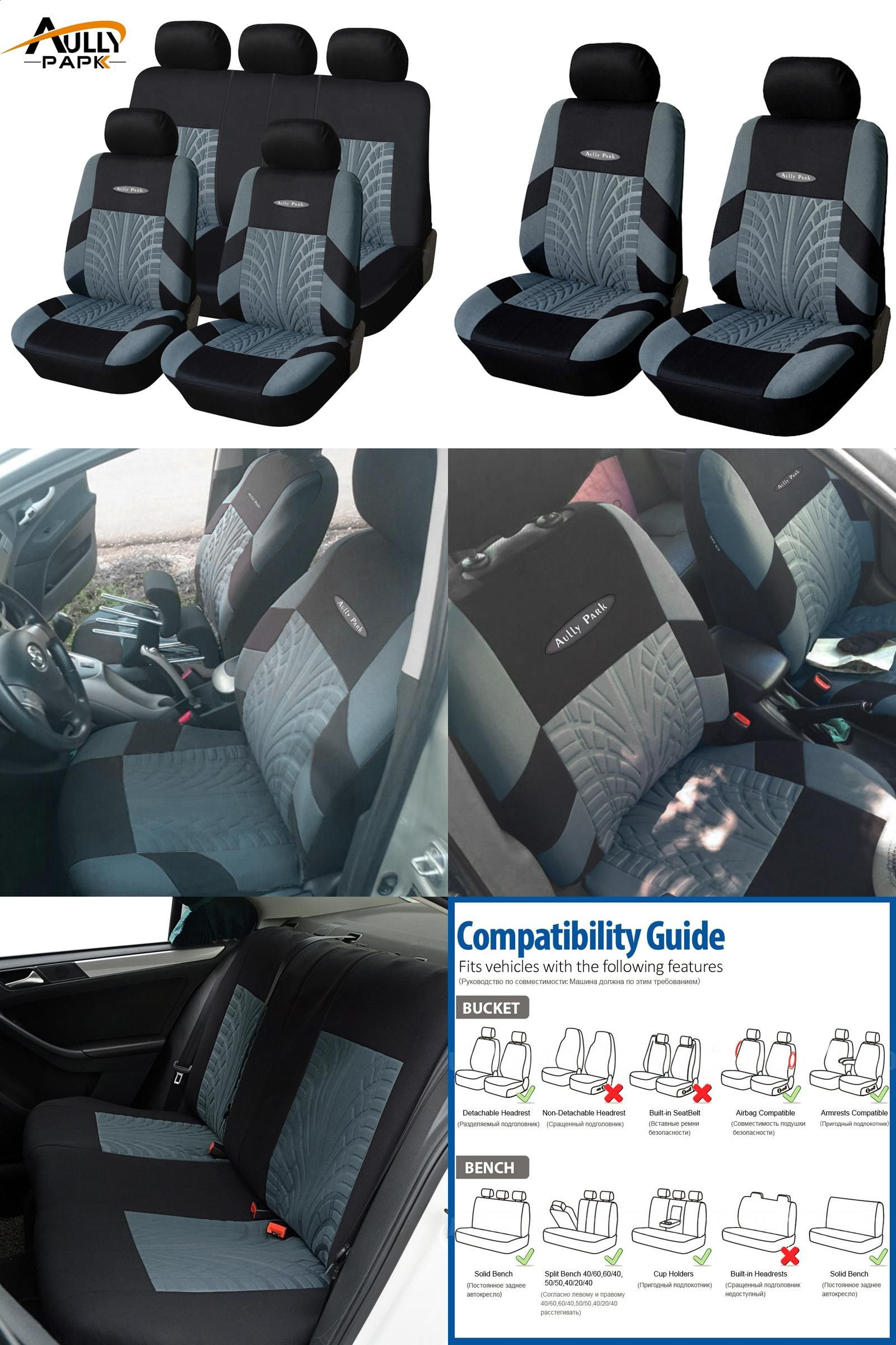 Visit To Buy AULLY PARK Car Seat Cover Polyester Fabric Universal Styling