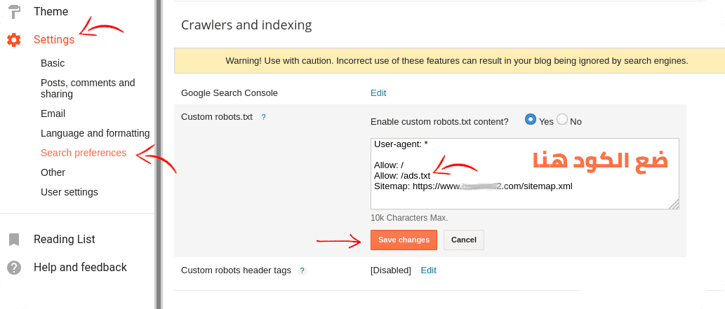 الارباح فى خطر 03 Search Engine Custom Blog