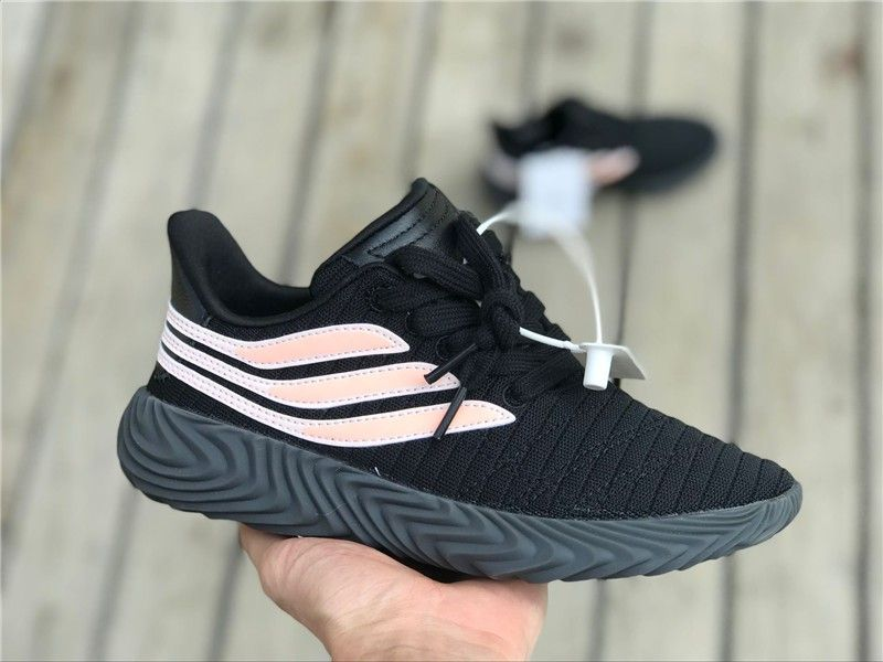 ADIDAS SOBAKOV bb7674 - Adidas | Adidas