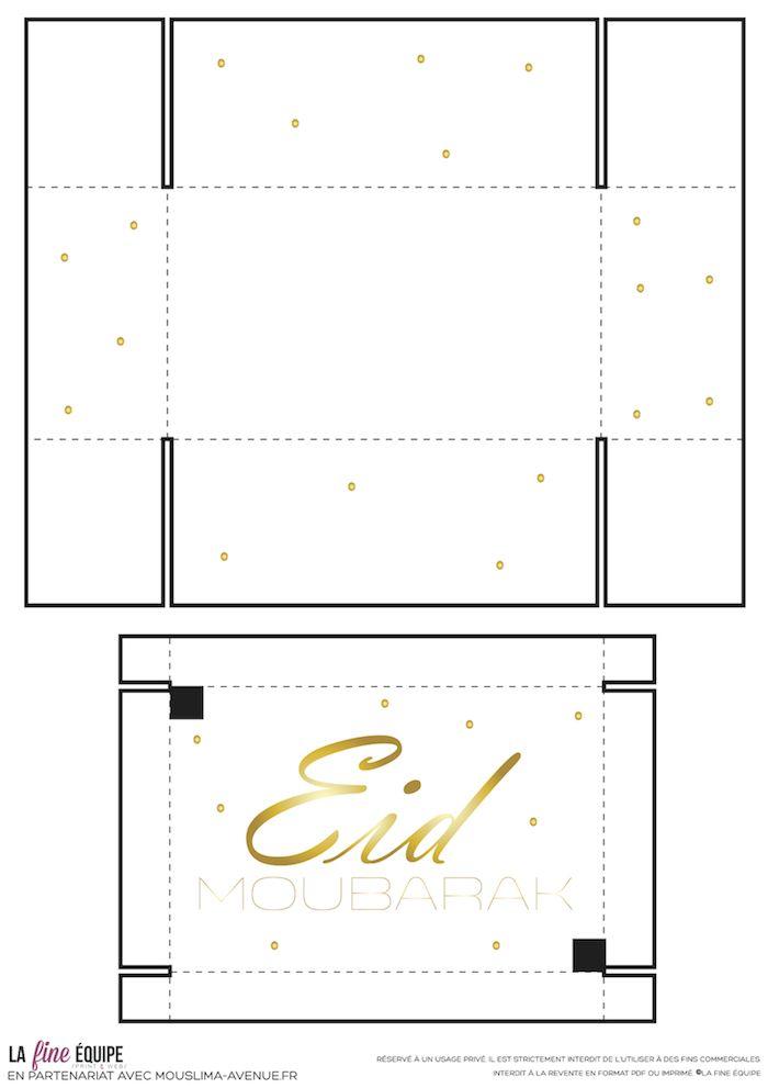Free printable gift box for eid eid mubarak free printable free printable gift box for eid eid mubarak free printable negle Images