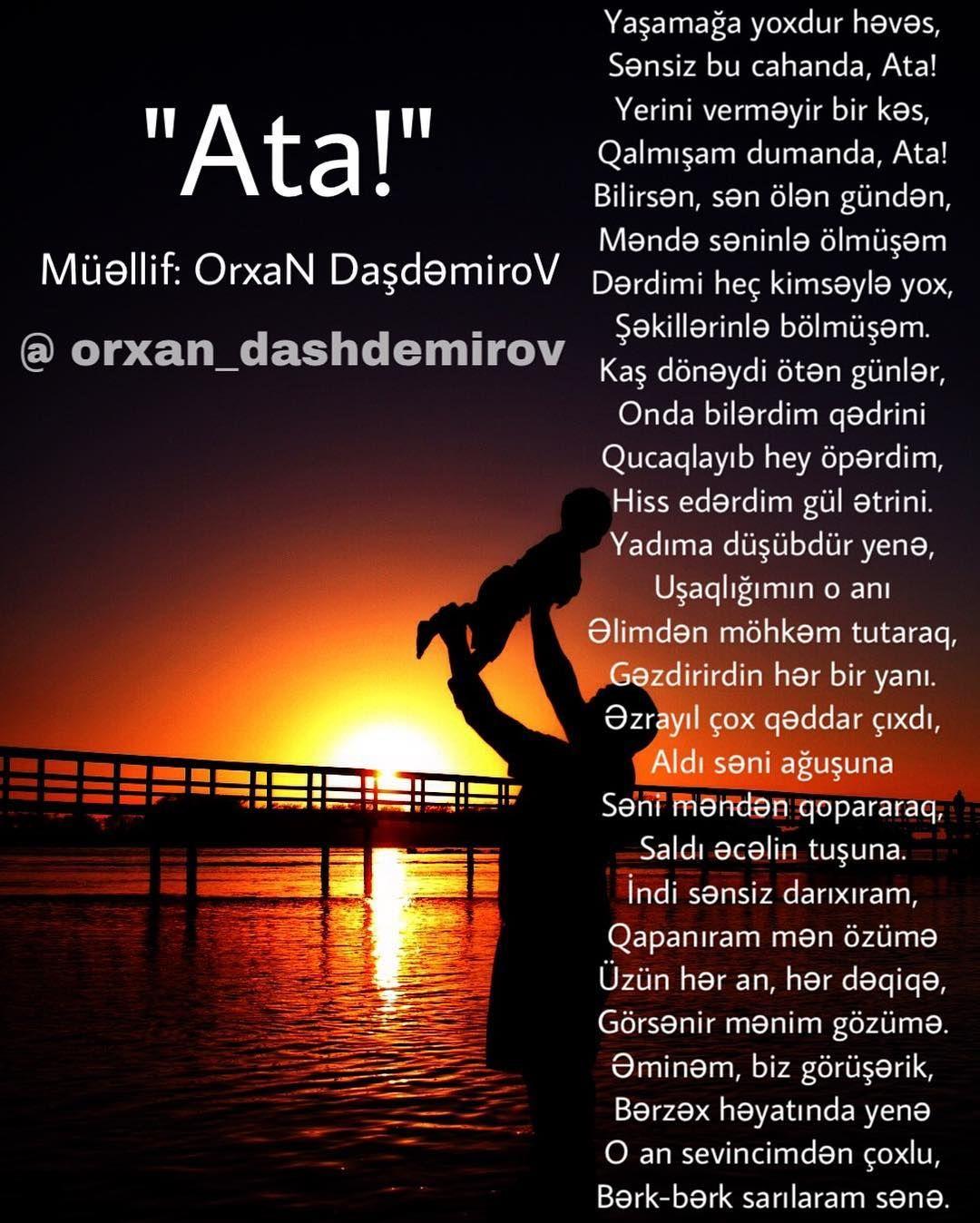 Na Dannom Izobrazhenii Mozhet Nahoditsya Odin Ili Neskolko Chelovek Tekst Voda I Na Ulice Movie Posters Instagram Poster
