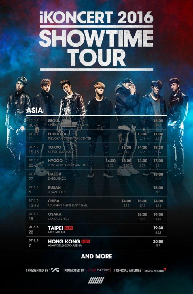 iKON Announces More Cities to Their 'iKONCERT 2016:Showtime Tour' | Koogle TV