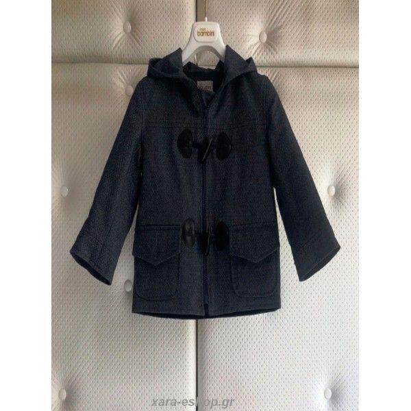 Χειμερινό παλτό βάπτισης Dolce Bambini στυλ μοντγκόμερυ  οικονομικό-μοντέρνο 367d8fffc99