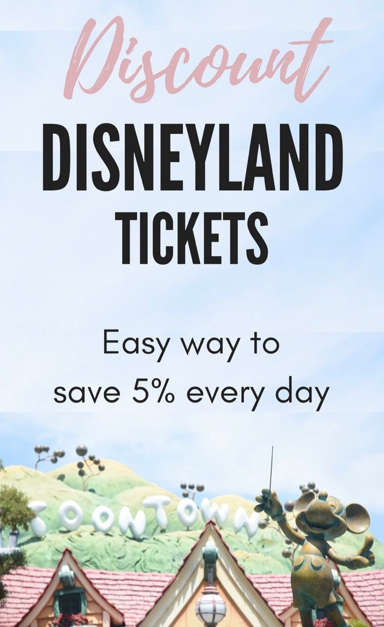 68189110d01 Disneyland Ticket Discount Target | All Things Target | Thrifty ...