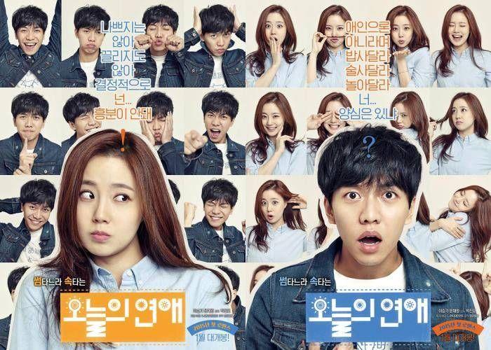 lee seung gi dating rumours