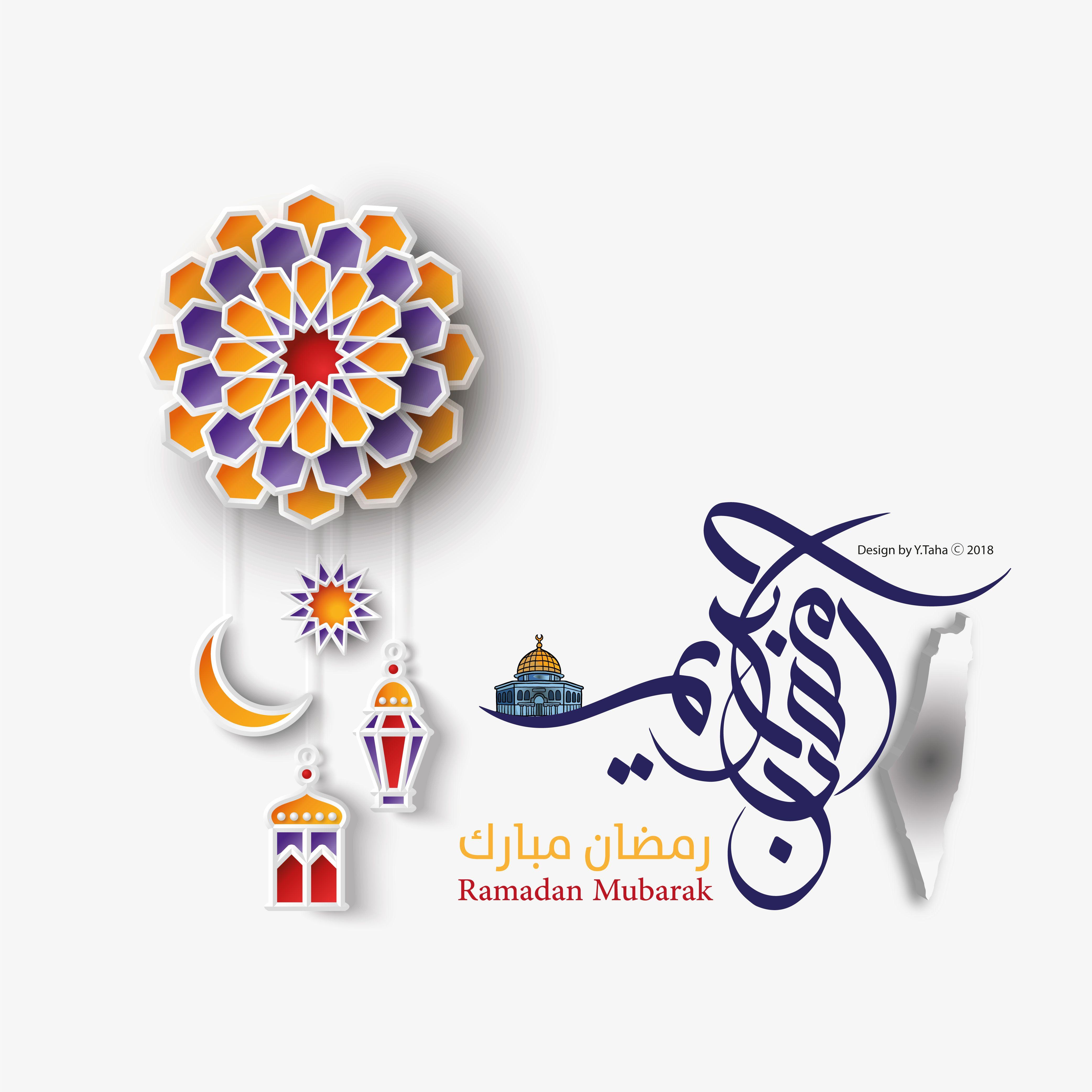 كل عام وأنتم بخير رمضان كريم م ب ار ك ع ل ي ك م الش هر الف ض يل وكل عام وأنت م ب خ ير تقبل الله منا ومنكم صالح الأعما Ramadan Ramadan Mubarak Gaza