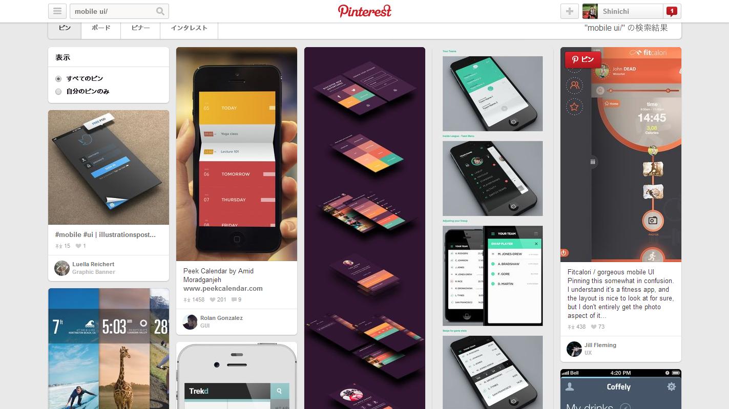 FireShot Screen Capture #016 - '(1) Pinterest' - www_pinterest_com_search_pins__q=mobile ui
