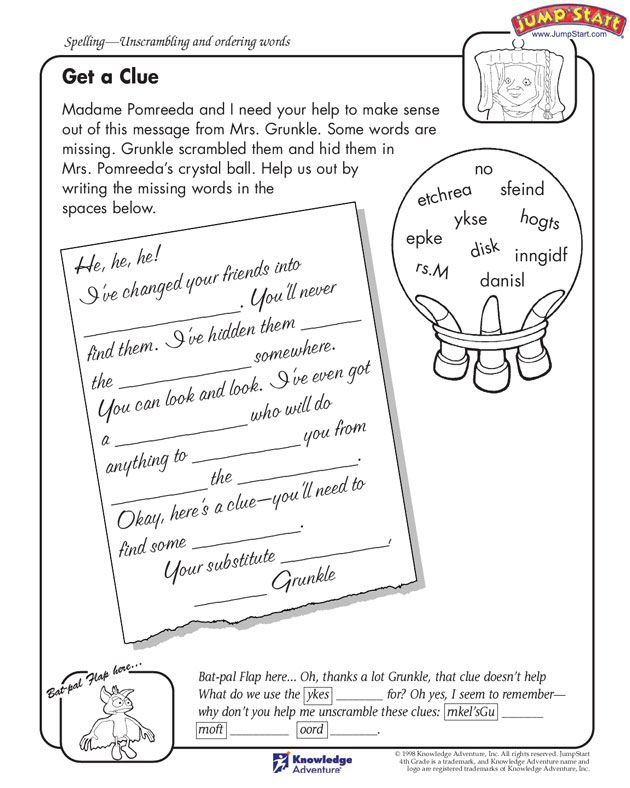 12 Free Printable Worksheets Reading Comprehension 5th Grade Grade Chartsheet Reading Worksheets 4th Grade Reading Worksheets 1st Grade Reading Worksheets