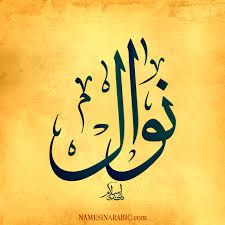 Account Suspended Islamic Caligraphy Art Arabic Calligraphy Art Caligraphy Art