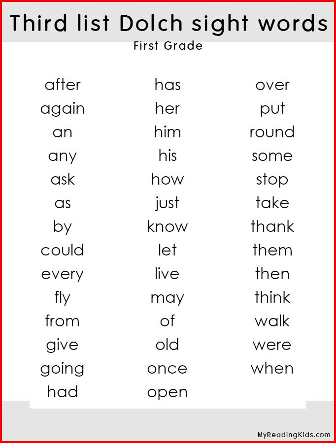 Dolch sight words lists! Third list dolch sight words for