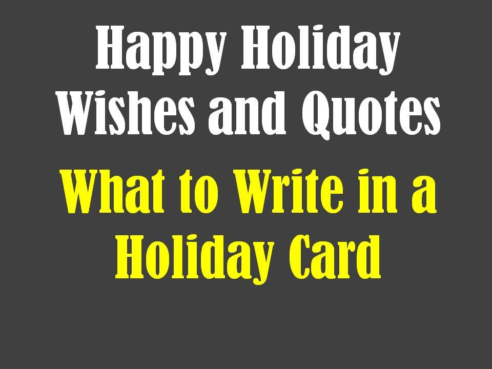 Famous what to write in a business holiday card photos business christmas and new year greeting examples messages holidays and cards reheart Choice Image