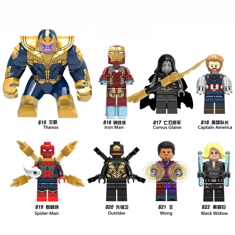 Building Blocks Bricks Thanos The Avengers Model Kit Toy