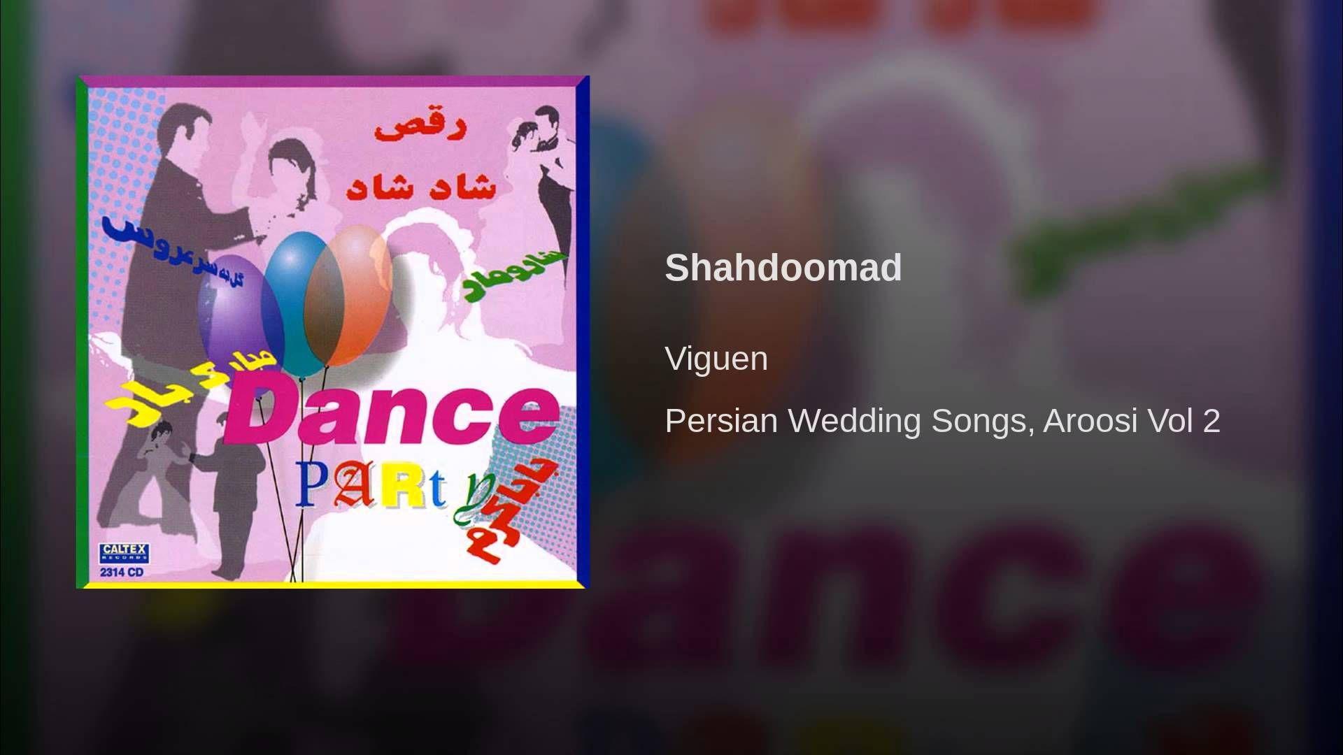 Shahdoomad