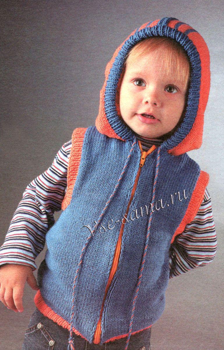 схемы вязания жилеток для мальчика спицами