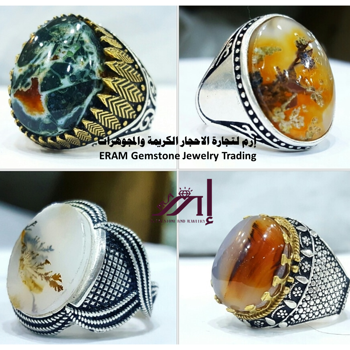 من اجمل العقيق المصور والمشجر والمزهر والطحلبي خاتم عقيق يمني Agate مميز طبيعي100 للعرض Gemstone Jewelry Gemstones Gemstone Rings