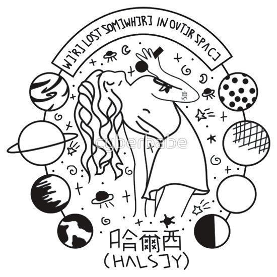Halsey Pages Coloring Pages