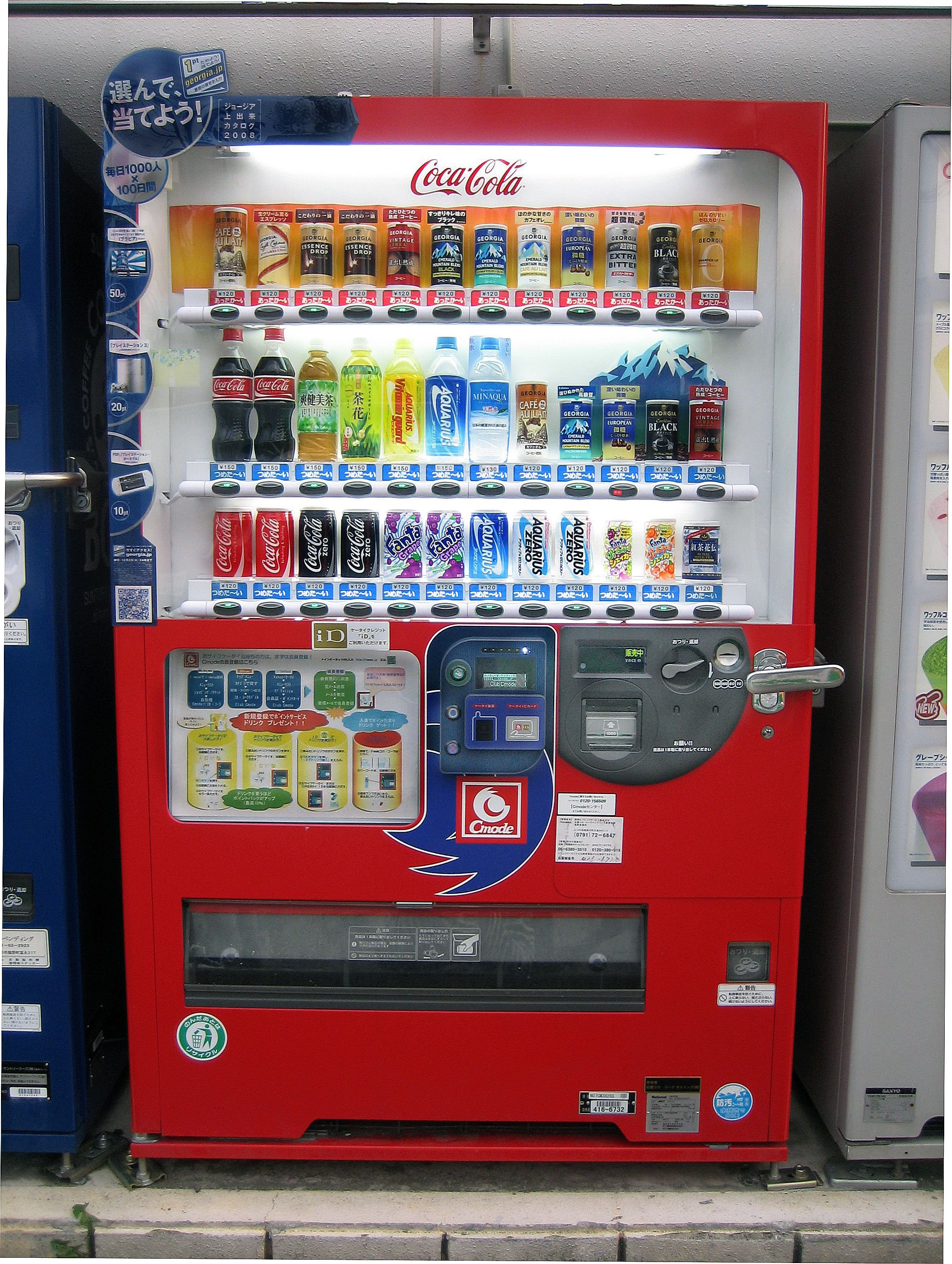 Japanese Vending Machine Google Search Makanan Resep Indonesia