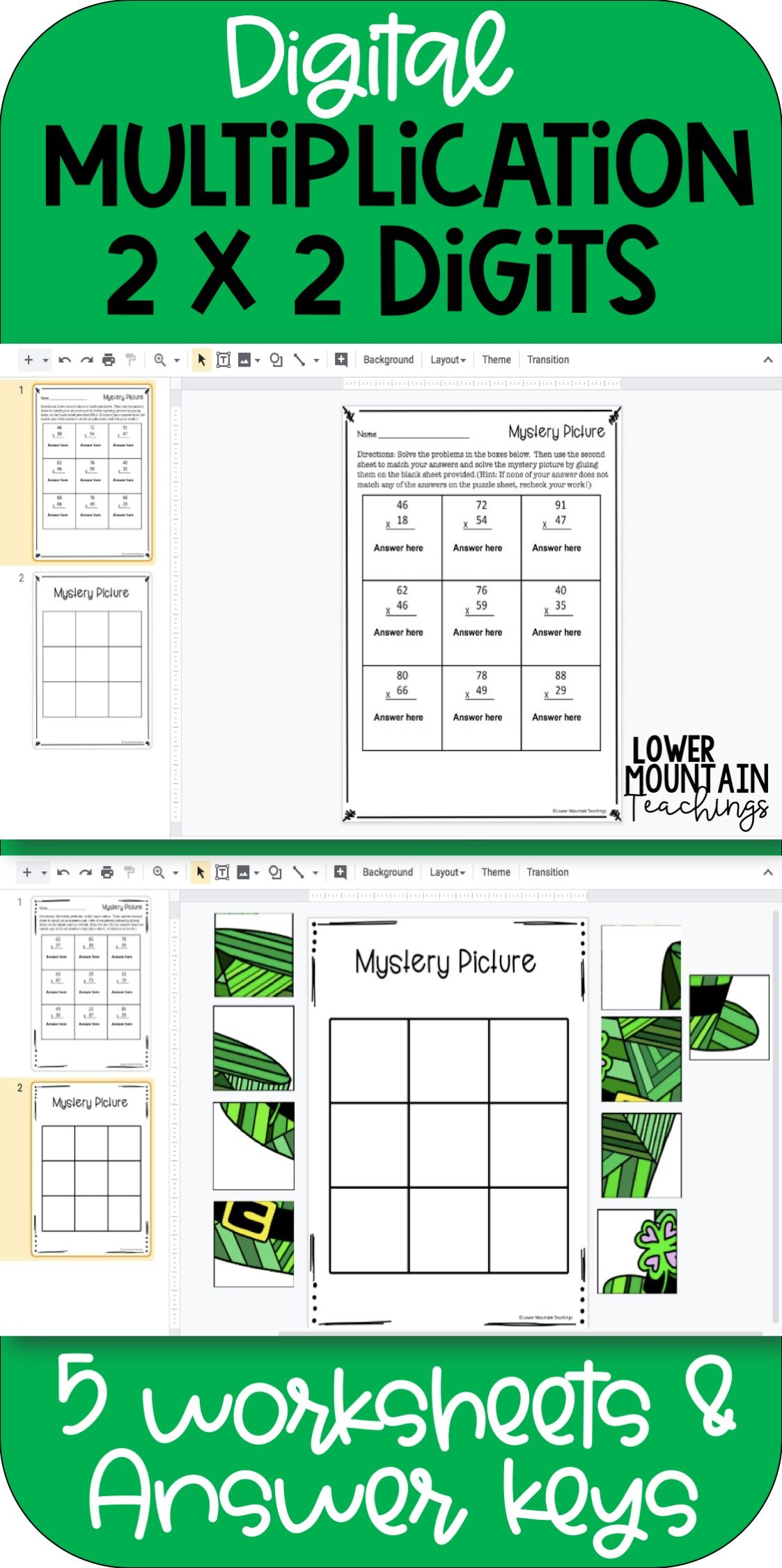 Multiplication Digital Picture Puzzles