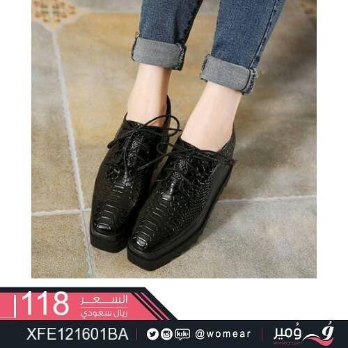 b3c4a908a الحذاء المثالي في المكان المناسب #احذية_نسائية #دوام #بنات #جامعة #طلعات # حذاء #صبايا #شوزات #جزمة #بناتية #جزم #جزمات #احذيه